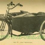 HeosSeitenwagen005de