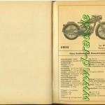 Motorräder003de