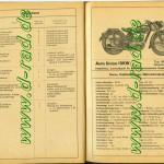 Motorräder011de