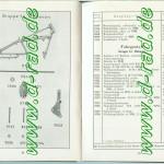 Seite34+35de