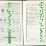 Seite54+55de
